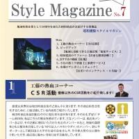 showastyie7-ing